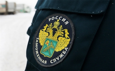 Название: customs-russia.jpg Просмотров: 52  Размер: 72.0 Кб