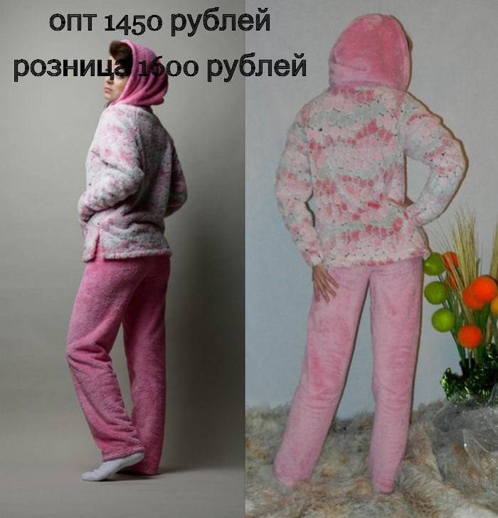 Плюшевый Домашний Костюм Женский С Доставкой