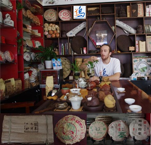 Название: Чай в Иу.JPG Просмотров: 1320  Размер: 59.6 Кб