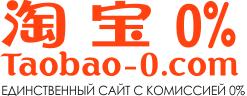 Название: logo.png Просмотров: 615  Размер: 6.6 Кб