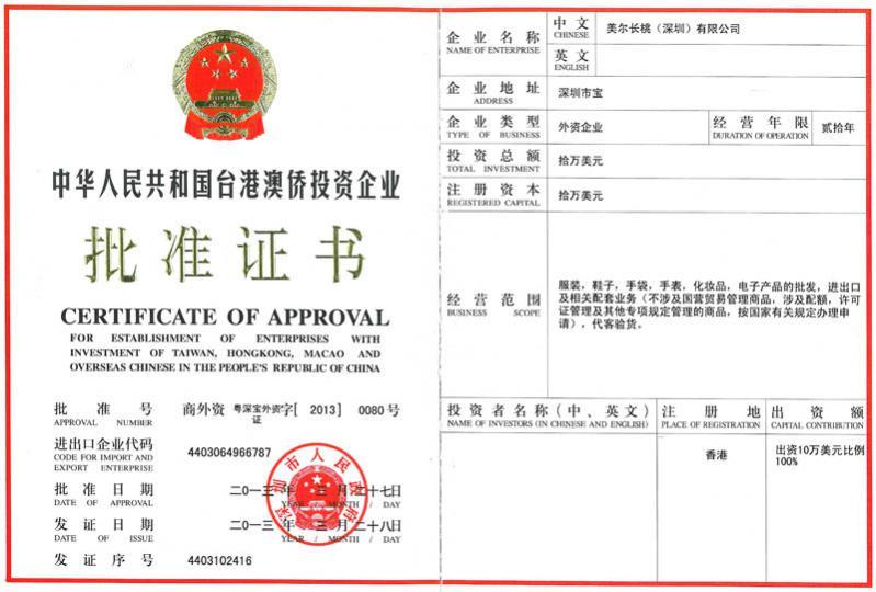 Название: certificate.jpg Просмотров: 540  Размер: 61.3 Кб