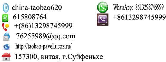 Название: 图片2.jpg Просмотров: 555  Размер: 20.7 Кб