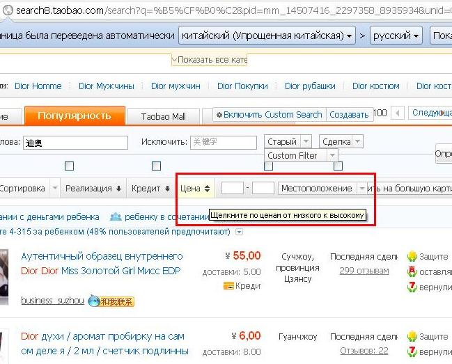 Название: sortirovka.JPG Просмотров: 5744  Размер: 74.7 Кб