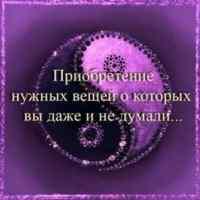 Всем любителям символического освоения пространства - сюда)